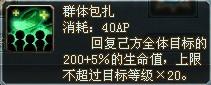 130_150317_1_lit.jpg